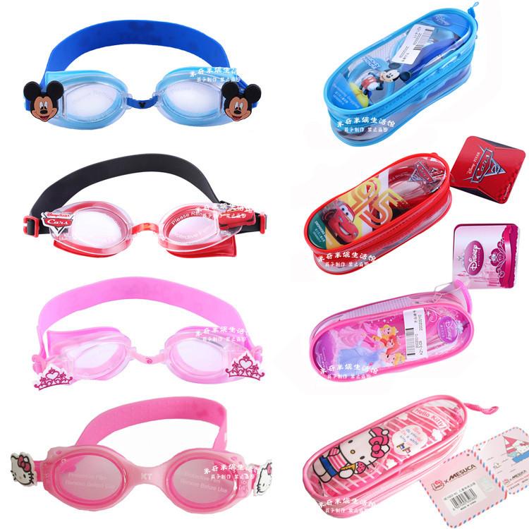 Glass Swimming Swimming Goggles Glasses