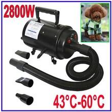 2800W Pet CÃO Secador Groomming Blaster Cabelo Secador de mão Duas velocidades 4 Bicos(China (Mainland))