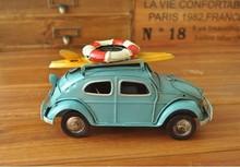 popular free vehicle models