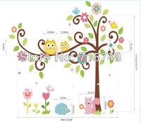 XXL Cute Owl Tree Peel & Stick Wall Decal Kindergarten 64''*58in/162*147cm Children Room Decor 3D Pvc Wall Sticker Free Shipping