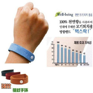 Pure natural citronella mosquito repellent bracelets, baby anti-mosquito mosquito repellent ring