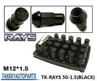 Rays 50mm Engineering Lug nuts Anodized Long / RAYS Racing Nuts / M12x1.5 (20Pcs/Set) TK-RAYS 50-1.5 (Black)