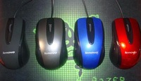 wired mouse, mini mouse, 3D mouse, office mouse, the mouse game,