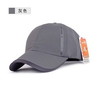 Baseball cap &hat, male outdoor summer sun hat, monochoria sports casual cap, quick-drying,Adjustable,7 colors,FREE SHIPPING