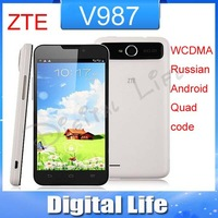 "Oiginal for 4PDA Forum: ZTE V987 Russian language MT6589 Quad Core Dual Sim Android 4.1 5.0"" 8.0MP WCDMA GSM ROOT GOOGLEPLAY"