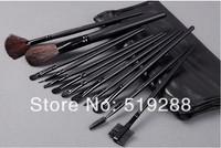 Free Shipping Travel Brush Set 12pcs/set Portable Cosmetic Makeup Brush Set Kit Makeup Brush Blush Tools Professional Beauty Set