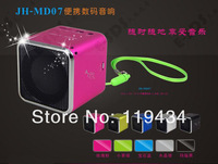 5PCS/LOT High Quality Portable Music Angel MD07 TF card Portable Mini Digital Speaker Color Freeshipping