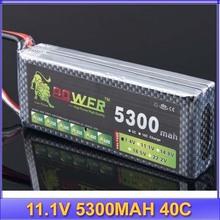 popular lithium polymer lipo