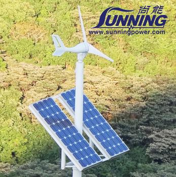 400W 12V off grid residential wind turbine