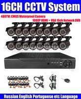 16ch CCTV System 16PCS 600TVL Waterproof IR Cameras 16ch Security Camera System DVR Kit 16pcs 18m Cable, HDMI CCTV DVR Recorder
