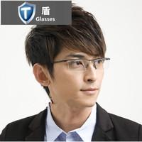Danyang p8189 glasses box myopia frame male women's eyes frame myopia frames male