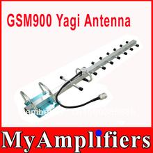 yagi gsm antenna promotion
