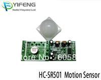 10PCS HC-SR501 Adjust IR Pyroelectric Infrared PIR Motion Sensor Detector Module