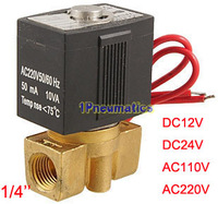 Free Shipping New Electric Solenoid 1/4 Brass Valve Air Water Gas Etc 12v DC Volt NPT VX2120-08