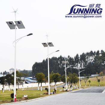 300W 400W 600W 800W small wind turbine generator 12V 24V