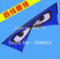 new arrive 4 line control stunt kite /quad line kite /sport kite /stunt kite&2.4m kite free shipping