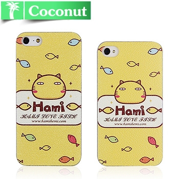 hard leather feeling pattern case for iphone 4/4S 5/5s design proctective cover Hami yellow cat