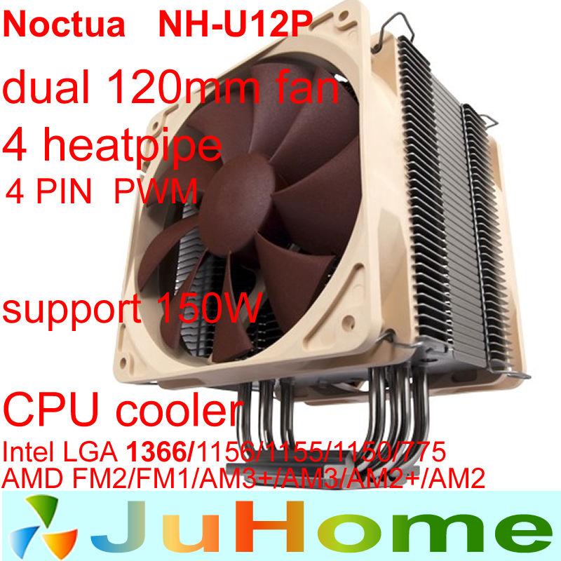 dual 12cm fan,5 heatpipe,tower side-blown,LGA2011/1156/1155/1366,AMD AM2/AM2+/AM3/AM3+,FM1,FM2,CPU fan,CPU cooler,noctua NH-U12P(China (Mainland))