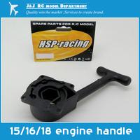 Free shipping original  handle for 15 levels of methanol engine for DIY Model car