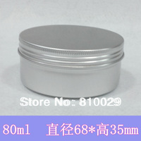 Free Shipping Wholesale 100pcs/lot  80g Metal Box Tin Container Butter Jar Aluminum Packaging Wath Case Gift Box USB Container