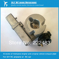 Free shipping 15 levels of methanol engine wit original vehicle exhaust pipe for DIY Model car
