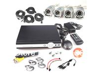 H.264 Standalone DVR Network Real-time Phone Surveillance DVR KIT