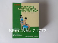 Acupressure Magnetic Suction Cupping set HACI Silver  needle 12 cups