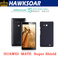 NILLKIN HUAWEI Mate Super Frosted Shield  NILLKIN hard case  with screen protector