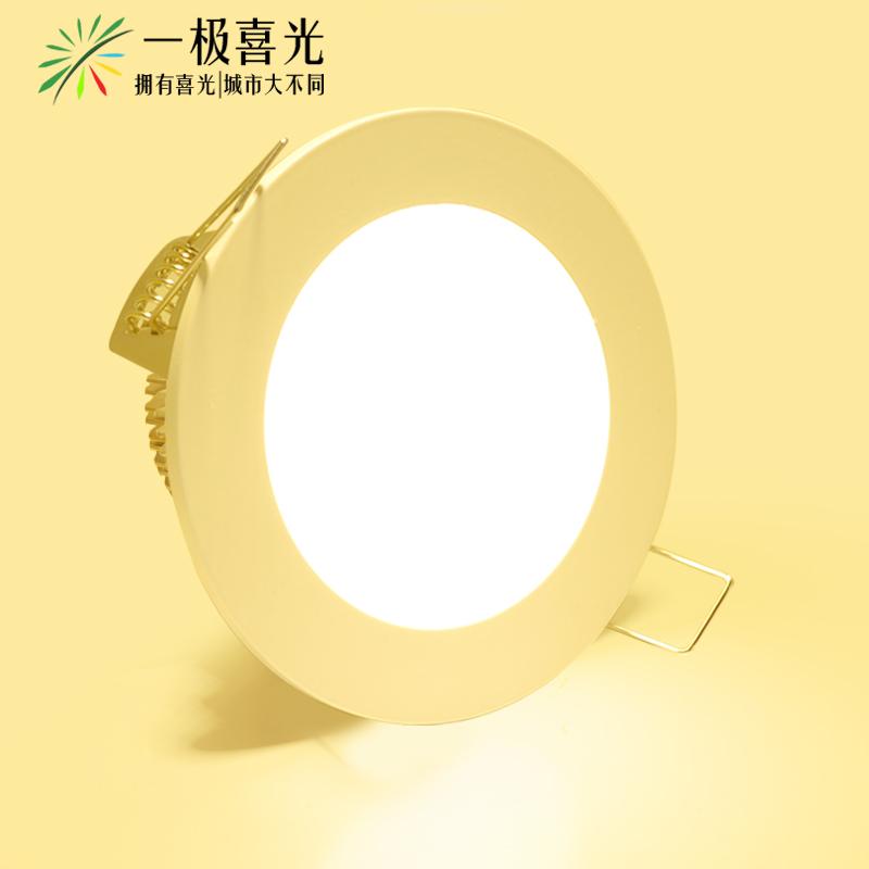 Free shipping 2013 wholesale 3W anti-fog led celling light,led downlight,warranty 2 year, high brightness, energy saver(China (Mainland))