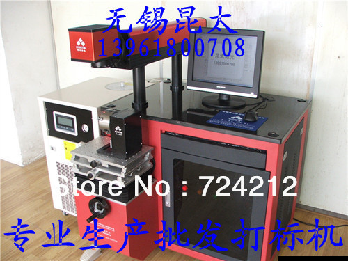 Wholesale for semiconduct laser Marking machine(China (Mainland))