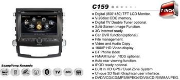 """7"""" Car DVD Player autoradio GPS for Ssangyong Korando +3G WIFI + V-20 Disc + 1GB cpu+ DDR 512M RAM + A8 Chipset"""