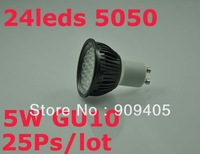 Wholesale Freeship 24SMD 5050 Dimmable LED Spotlight GU10 5W Super Bright LED Bulb Hot 25PCS/lot with LENs