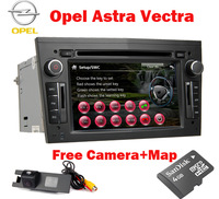 Car Navigation and Entertainment System for Opel Astra Vectra Antara With 3G GPS BT Radio TV USB SD IPOD Canbus + Free shipping