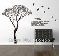 New Design Large size Vinyl Black Lemon Tree Birds Wall Quote Decals Living Room Home Decor Stickers 230*170cm