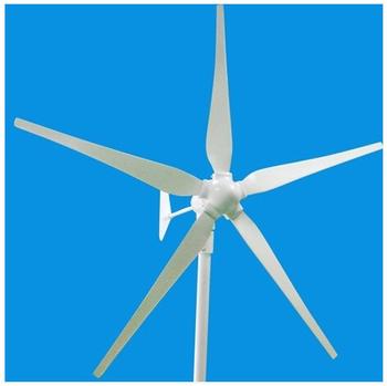 Fedex freeshipping! 600W Wind turbine,Mppt Wind generator,Build in MPPT Controller! 12V/24V /48vauto distinguish