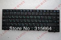 New Keyboard for Asus X50 X50C X50Gl X50M X50N X50R X50RL X50SL X50SR X50V X50VL X50Z F5M F5R F5SL A3V Z91v RUSSIAN UK black