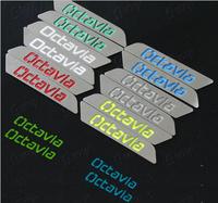 Специализированный магазин Skoda Octavia 4 /Octavia