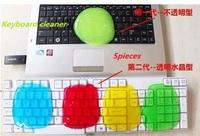free shipping Magic s0664 universal computer keyboard clean glue magic glue magic glue keyboard