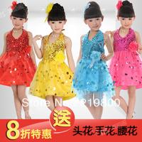 Children dance modern costume performance wear child costume female child paillette tulle dress