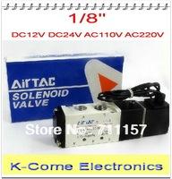 2 Pos 5 Port 1/8'' AirTAC Air Solenoid Valves 4V110-06 Pneumatic Control Valve Free Shipping