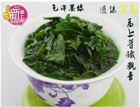 hot sale naturally organic high mountains Jin Xuan Oolong Tea anxi tie guan yin 500g vacuum pack tieguanyin