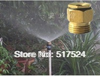 200pcs-pack full brass nozzles sprayer for cooling gardening metal sprinklers