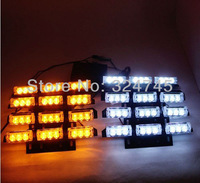 Free Ship CSPtek 54 LED Lamp White/Amber Full white Amber Strobe Police Emergency Flashing Warning Light for Car Truck Vehicle
