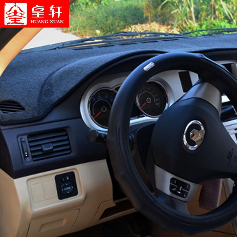 Car great wall c30 pad instrument table photophobism pad refires supplies car(China (Mainland))