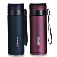 300ml double wall stainless steel vacuum water bottle ,round.put in your car or office,Keep warm and Keep cold.For Brew up tea