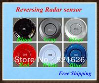 Free shipping Reversing radar sensor,Reversing radar probe, Parking Sensors 4pcs/lot