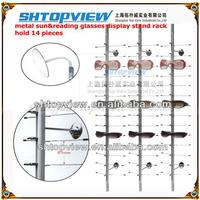 2014 Promotion Hog-14b Reading& Sun Glasses Aluminum Alloy Display Rod Stand Rack Without Lock, Eyewear Rod,show Shelf Board