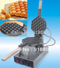 egg waffle maker price