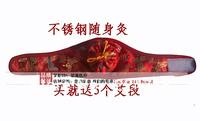 free shipping Silks and satins cloth copper moxibustion box portable box thickening moxa box