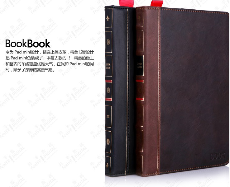Free shipping! 100% Vintage book book exclent quality style for Apple iPad mini case protective case sleeve(China (Mainland))